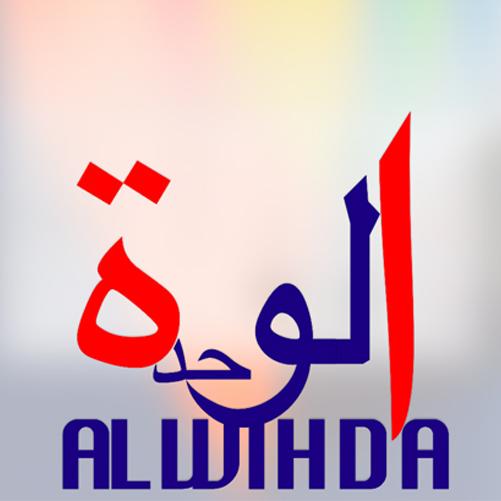 Alwihda Infos
